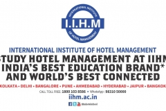 IITS Booklet ADS_2
